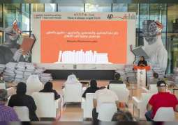 SIBF attracts more than 1,566 publishing houses, hosts Nobel, booker laureates