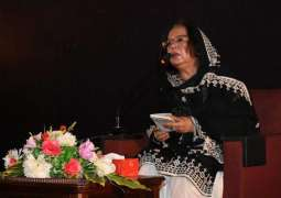"Arts Council of Pakistan, Karachi Holds internation ""Mehfil-e-Musalama"" to pay tribute to Shohad-e- Karbla."