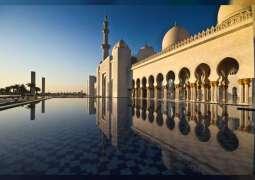 """سلسلة """"عمارة وفنون"""" تقدم جماليات جامع الشيخ زايد الكبير"""