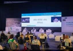 مؤتمر الناشرين يجمع 530 ناشرا ووكيلا أدبيا في الدورة الـ11