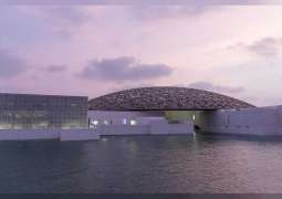 Louvre Abu Dhabi partners to deliver stunning ICC Men's T20 World Cup trophy images