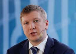 Head of Ukraine's Naftogaz Says No Plans to Use Gas From Transit Volumes