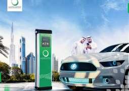 """""""ديوا"""" تعزز التنقل الأخضر بتطوير مبادرة """"الشاحن الأخضر"""" للسيارات الكهربائية"""