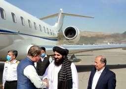 FM Qureshi arrives in Kabul