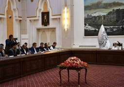 FM says Pakistan desires permanent peace and stability in Afghanistan