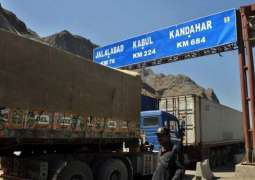 Taliban Say Pakistan Pledged $28Mln, Duty Free Fruit Exports for Afghanistan