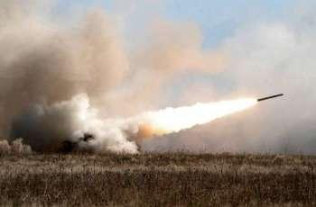 Rocket Attack Allegedly Hits Northeastern Afghanistan - Eyewitness