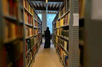 شما بنت محمد آل نهيان تطلع على التجارب المعرفية في جامعة أمستردام