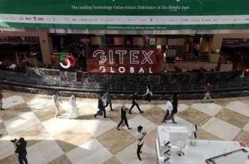 """انطلاق الدورة الـ 41 من """"جيتكس جلوبال 2021"""" في دبي"""