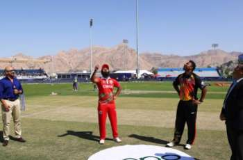 T20 World Cup 2021: Oman won the toss, opt to bowl first in the opening match  against PNG