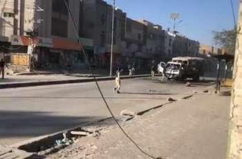 Quetta blast leaves ten  people injured