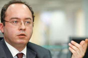 Romania to Appeal to EU For Help Over Gas Crisis in Moldova - Foreign Minister