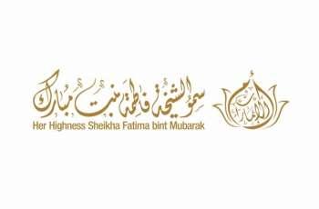 الشيخة فاطمة تهنئ الإمارات قيادة وشعبا والأمتين العربية والإسلامية بذكرى المولد النبوي الشريف
