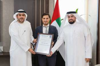 """""""الصحة"""" و""""الإمارات للخدمات الصحية"""" تحصلان على شهادتين عالميتين في إدارة الامتثال ومكافحة الرشوة"""