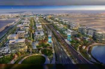"""دبي الجنوب للعقارات تطلق مشروعها الجديد """"ذا أفينيو"""""""