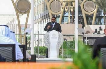 رئيس غيانا ونهيان بن مبارك يشهدان احتفالية اليوم الوطني لجمهورية غيانا في إكسبو 2020 دبي