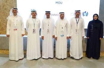 """جمارك دبي تزود المنطقة الحرة بمطار دبي و """"دبي الجنوب"""" بخدمات منصة التجارة الإلكترونية"""
