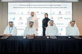 """""""دائرة صحة أبوظبي"""".. تطوير أداة للتنبؤ الوبائي لتعزيز السلامة في """"إكسبو 2020 دبي """""""