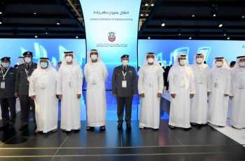 """مدير عام شرطة أبوظبي """"جيتكس 2021"""" يواكب التوجهات الرقمية للإمارات"""