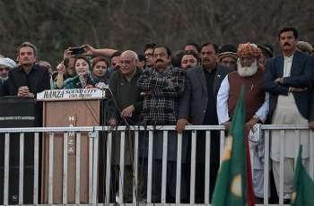 Pakistani Opposition Starts Anti-Government Rallies - Reports