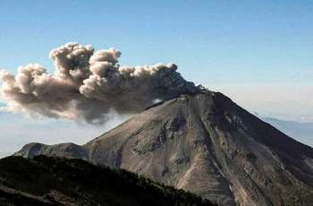 UPDATE - Japanese Volcano Aso Erupts, Releases Ash at 2-Mile Height - Weather Agency