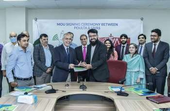 UVAS inks MoU with Poulta to promote advancements & digitalization in Poultry Industry
