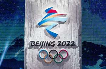 Canadian Athletes Must be Vaccinated to Compete at 2022 Beijing Games - Olympic Committee