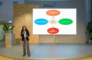 كلية محمد بن راشد للإدارة الحكومية تناقش تحولات الإدارة الحكومية والتحول الرقمي لخدمة القطاع العام