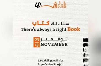 """440 نشاطاً وفعالية ثقافية فى """"الشارقة الدولي للكتاب 2021 """" نوفمبر المقبل بمشاركة نخبة من أدباء العالم"""