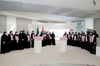 """مجلس شرطة دبي النسائي"""" يُنظم فعالية توعية بسرطان الثدي بـ """" إكسبو2020 دبي"""""""