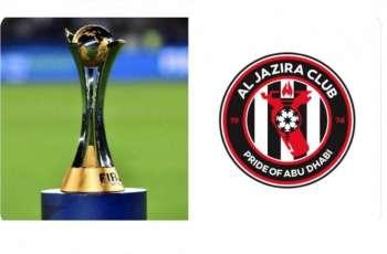 الجزيرة يؤكد استعداده لتمثيل الكرة الإماراتية بأفضل صورة في مونديال الأندية بأبوظبي