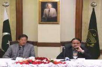 PM directs Punjab govt to ensure relief to public suffering from sky-rocketing inflation