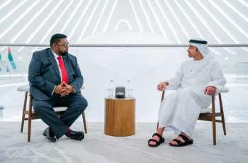 Abdullah bin Zayed, President of Guyana sign MoU at Expo2020 Dubai