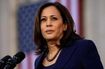 Harris Will Participate in Paris Peace Forum, Conference on Libya During France Trip