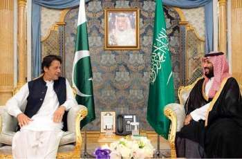 PM leaves for Saudi Arabia on three-day official visit