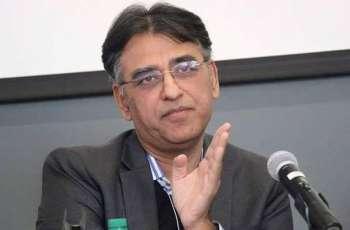 Asad Umar says more than 38 million people fully vaccinated against coronavirus