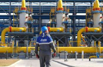 Moscow Assured Chisinau of Additional Gas Supplies in October - Moldovan Official
