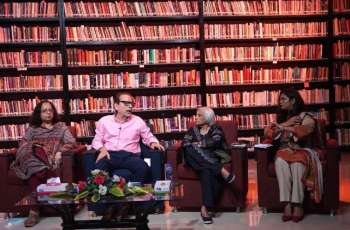 """Arts Council of Pakistan Karachi hosted Writers Forum """"Literature of Pakistan: Past, Present, and Future"""" with the mutual cooperation of Pakistan Library Club and Goethe – Institute Pakistan"""