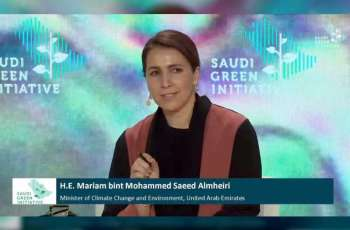 Mariam Almheiri highlights importance of accelerating action for biodiversity conservation