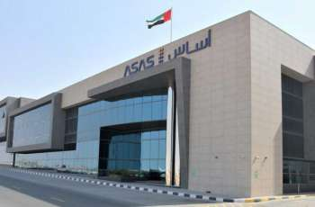 """ASAS Real Estate launches sales of the industrial """"Al Qasimia City"""" lands project"""