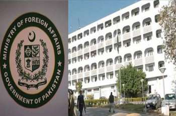 Pakistan Denies Reports of Preparing to Sign Airspace Agreement With US