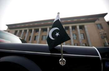 Islamabad Proposes Hosting Meeting of Extended Troika in Second Part of November - Moscow