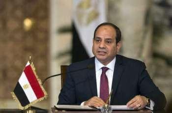 الرئيس المصري يعلن إنهاء حالة الطواريء في البلاد