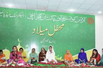 Arts Council of Pakistan Karachi organizes Mehfil-e-Milad to celebrate the birth of the Holy Prophet Muhammad (Peace Be Upon Him)