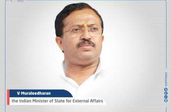 Indian Minister attending 6th Abu Dhabi Dialogue