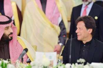 Saudi govt to deposit $3 billion in SBP to help support its foreign reserves