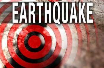 Magnitude 5.4 Earthquake Detected Near Russia's Magadan - Seismologists
