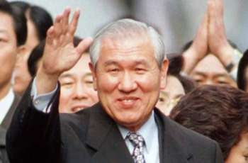 Late Ex-South Korean President Apologized for 1980 Gwangju Massacre in His Will - Son
