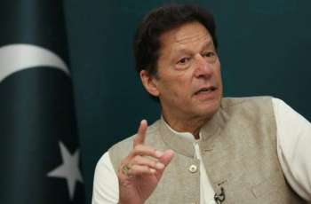 PM says violence for political purposes will not be allowed