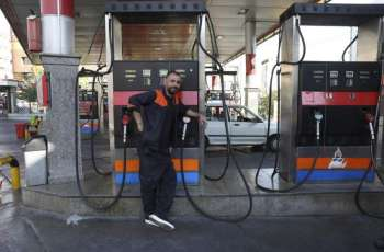 Gas Stations in Iran Resumed Work After Cyberattack - Oil Minister